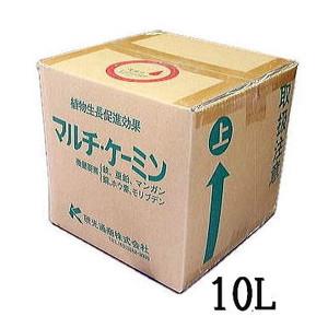 総合微量要素剤 マルチケーミン 10L 【smtb-ms】