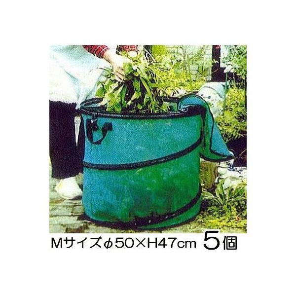 ケース特価5個セット(法人or営業所引取り) 堆肥メッシュバッグ タヒロン ニューガーデンバッグII M サイズ 堆肥枠 φ50cm×H47cm 容量92L 田中産業
