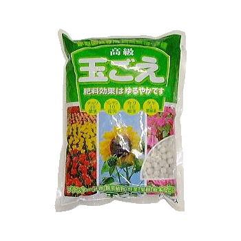 観葉植物に 玉ごえ 1.5kg