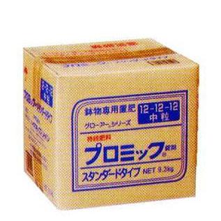 ハイポネックス 業務用 プロミック錠剤 9.3kg スタンダード 8-12-10 中粒・小粒 どちらか選択