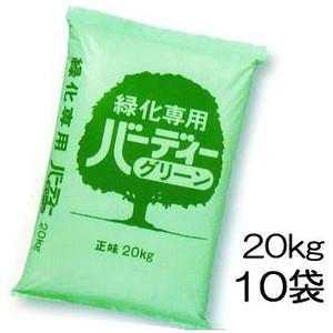 バーディーグリーン16-10-14 20kg お徳10袋 [緑化専用 芝生用肥料]