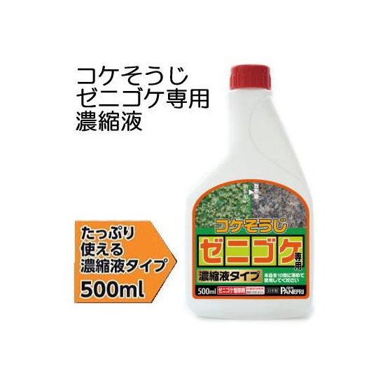 除草 剤 ゼニゴケ