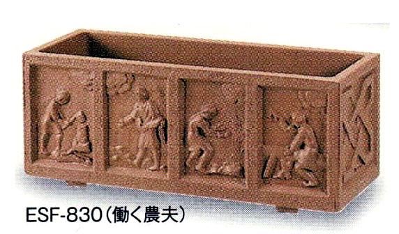 トーシン プランター GRC 彫刻 スペイン ESF-830 (働く農夫) TOSHIN (受注生産品)