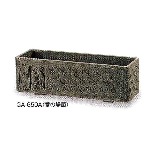 トーシン プランター GRC 彫刻ガンダーラ GA-650A (愛の場面) TOSHIN (受注生産品)