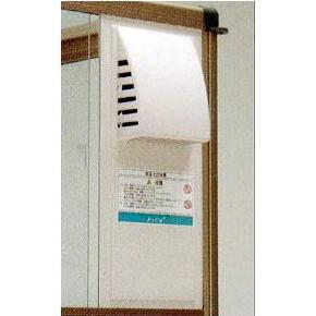 ハーベスト 室内温室用換気扇 FHJ-PF10 (FHB-908、FAK、FAL用) ピカ コーポレイション