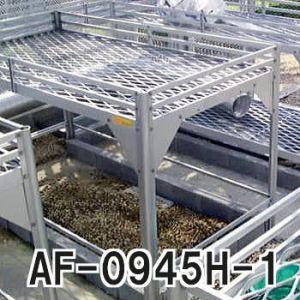 送料無料オールアルミ製、組立て簡単 フラワースタンド AF-0945H-1 AF型1段タイプ 900×450×900H 組立式(アルミベンチ)