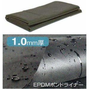 EPDMポンドライナー ICB-0202 2m×2m×1mm厚池の防水シート[人工池 池 DIY 池用シート 瀧商店]