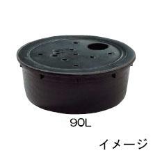 プールボックスセット90L PBS-15 20296600[埋込用 埋設型 軽量 簡単設置 瀧商店]