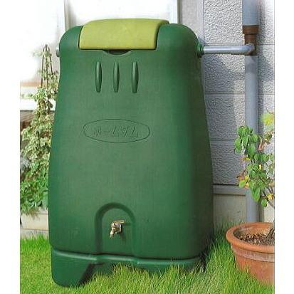 雨水タンク ホームダム RWT-250 250L グリーン コダマ樹脂工業補助金対象製品 法人個人選択[雨水 節水 園芸用水 うすい 瀧商店]
