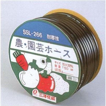 三洋化成 農園芸ホース 内径18×外径24mm 50mドラム巻 サンヨー