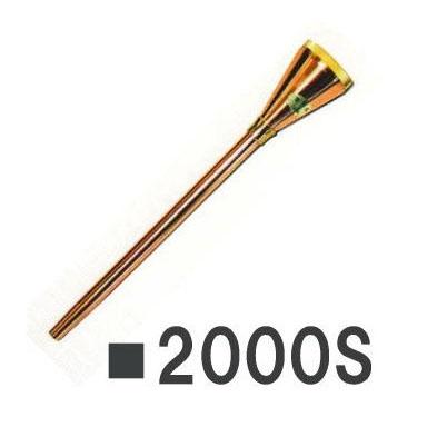 散水ノズルプロ きらら 2000S型 微細穴2000個