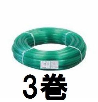 三洋化成 パワーホース 内径25×外径31mm 三洋化成 50Mカセ巻 グリーン グリーン PW-2228K PW-2228K 50G 3巻セット, VALUABLE:db79ece0 --- sunward.msk.ru