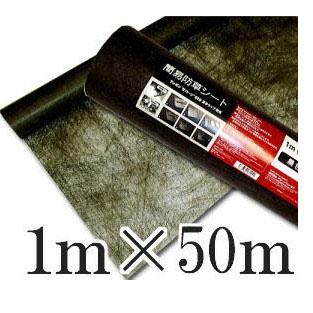 デュポンXavan ザバーン 防草シート 1m×50m 厚さ0.271mmブラック#68 薄手タイプ
