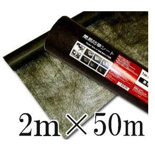 デュポン Xavan ザバーン 防草シート 2m×50m 厚さ0.271mm ブラック #68 薄手タイプ