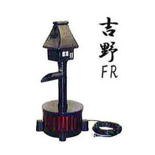 タカラ ウォータークリーナー吉野FR TW533ニューモデル サイレンサー、ダブルフィルター付き