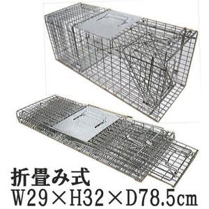 小動物捕獲器 箱罠 アニマルトラップ モデル タイプA型