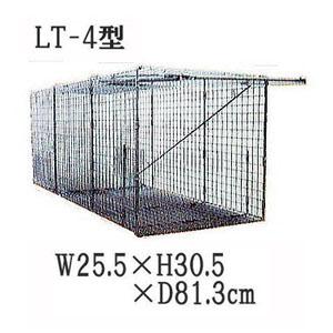 小動物捕獲器 箱罠 アニマルトラップ LT-4型