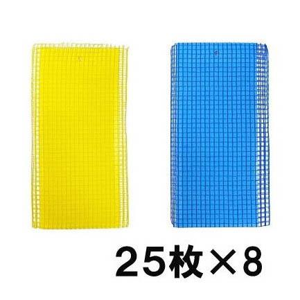 粘着式捕虫紙 トルシー ネット付M25P 25枚×8セット200枚 ピタット トルシー ※色をお選びください