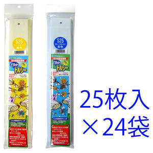 トルシー(ネット無) S25 S25P 25枚入×24袋 粘着式捕虫紙 ビタットトルシー 一色本店 ※色をお選びください