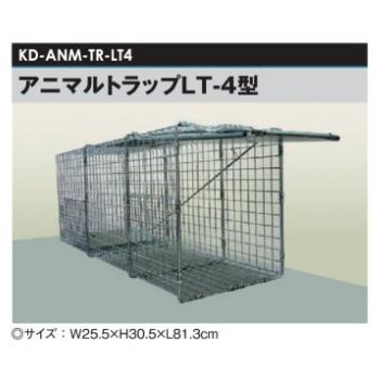 动物陷井LT-4型[KD-ANM-TR-LT4][防獣対策箱圈套圈套hakubishinaraiguma泷商店]