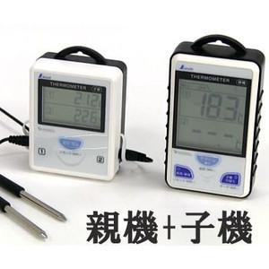 シンワ ワイヤレス温度計 A 最高最低 隔測式ツインプローブ防水型 親機+子機 73241