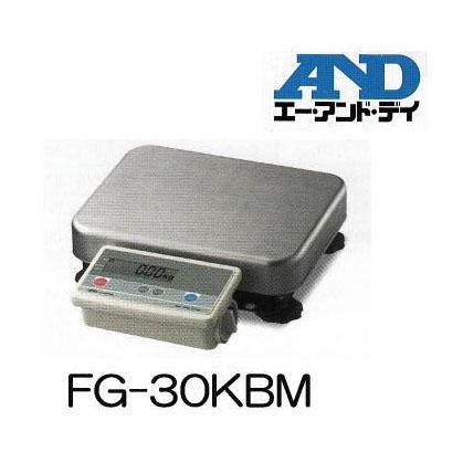 エー・アンド・デー A&Dデジタル台はかり FG-30KBM 30kg【smtb-ms】