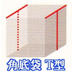 パレットカバー ポリ規格角底袋 T型 厚み0.04mm 縦横(1000〜1300mm)高さ500mmサイズ選択 【smtb-ms】[ポリ袋 瀧商店]