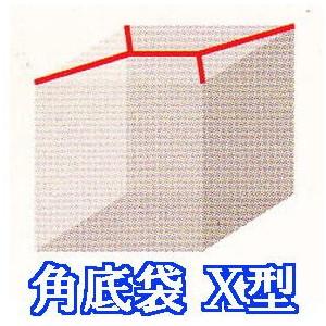 パレットカバー ポリ 規格角底袋 厚み0.04mm X型シリーズ 全サイズ【smtb-ms】[ポリ袋 瀧商店]