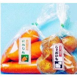 ラップイン OPP防曇袋 規格印刷袋 にんじん、じゃがいも、メークイン 5000枚[野菜袋 瀧商店]