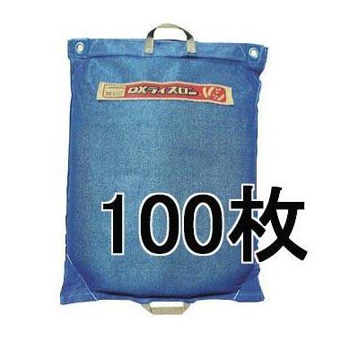 (法人or営業所で引き取り送料無料) (ケース特価) 田中産業 コンバイン袋 DXライスロン 両把手付 100枚入