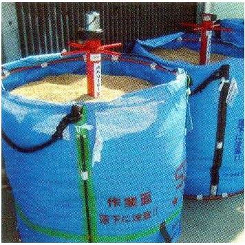 籾のムレ防止器 モミクーラー MC-2 もみクーラー【smtb-ms】[農機具 瀧商店 もみ]