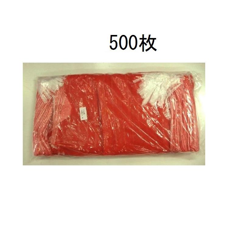 玉ねぎネット (取手付) 20kg用 (500枚入) 42×83cm 赤ネット 野菜袋 出荷袋ネット モノフィラネット メリヤスネット