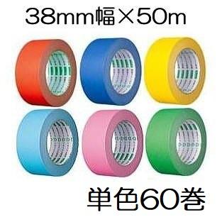 クラフトテープ カラー オカモト 環境思い No.224WC38mm×50m巻 単色60個単位
