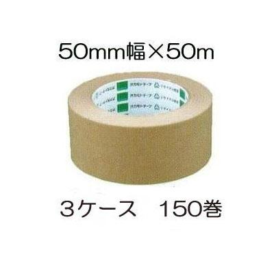 (3ケース特価)オカモト クラフトテープ No.2270 50mm×50m 150巻