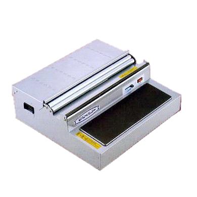 ピオニー ポリパッカー PE-405B 【smtb-ms】[ラッピング ラップ包装]