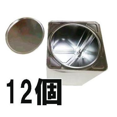 空缶 無地18L角缶丸蓋付(1斗ブリキ缶) 12個単位【smtb-ms】