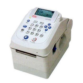 楽ラベmini マックス感熱ラベルプリンター LP-30S 【smtb-ms】[MAX 感熱紙]