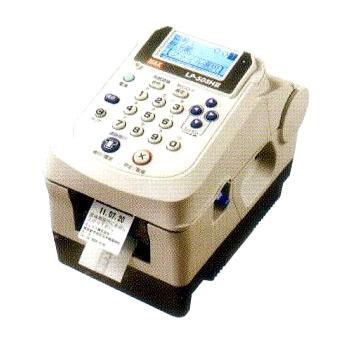 マックス感熱ラベルプリンター LP-50SH2 剥離&連続発行モデル 【smtb-ms】[MAX 感熱紙 LP-50SH2]