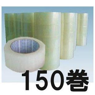 ラップイン OPPテープ 透明 0.048mm×48mm×100m 150個単位 【smtb-ms】