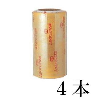 業務用 ダイアラップ i-GSW 350×750 食品包装用 ストレッチフィルム 4本入 [ピオニー ポリパッカーダイヤラップ]