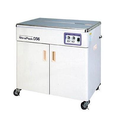 ストラパック 半自動梱包機 D56 ストラパックD55に全面カバータイプ 【smtb-ms】