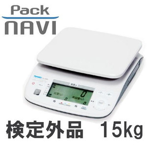 大和 計量器 パックナビ 定量計量専用機 検定外品 Fix-100NW-15 15kg【smtb-ms】