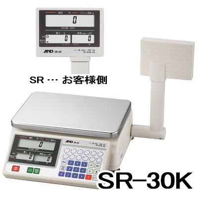店舗用料金はかり デジタル上皿はかり SR-30K 秤量30kg 検定付 エーアンドデイ A&D