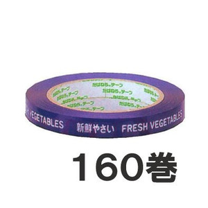 結束用テープ ニチバン たばねらテープ 640-VPS-AV15  幅15mm×100m (10巻入×16)[MAX 瀧商店]