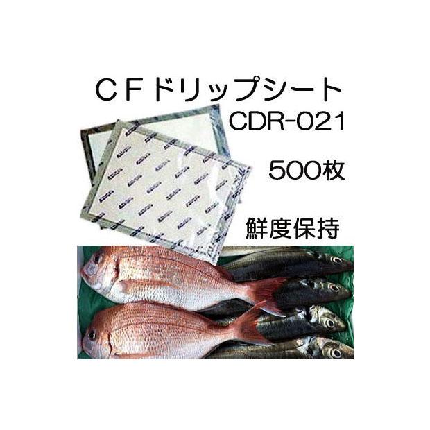 CFドリップシート 両面タイプ CDR-021 270×400mm500枚入 輸送シート 野菜・タケノコ・鮮魚・果物の鮮度保持