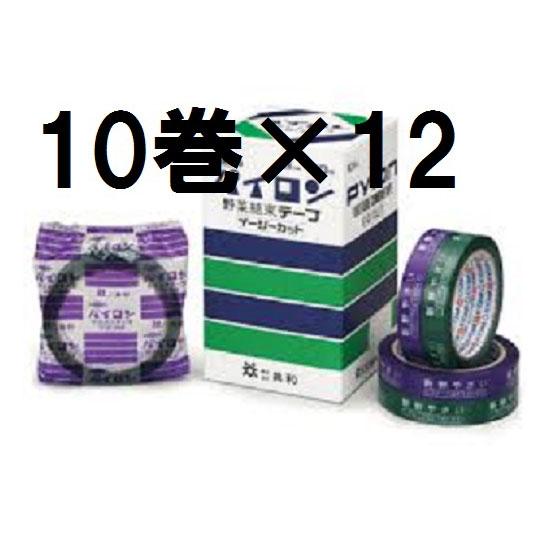 パイロン 野菜結束テープ イージーカット 120巻セット (新鮮野菜) HS-813 紫 (W18mm×50m)