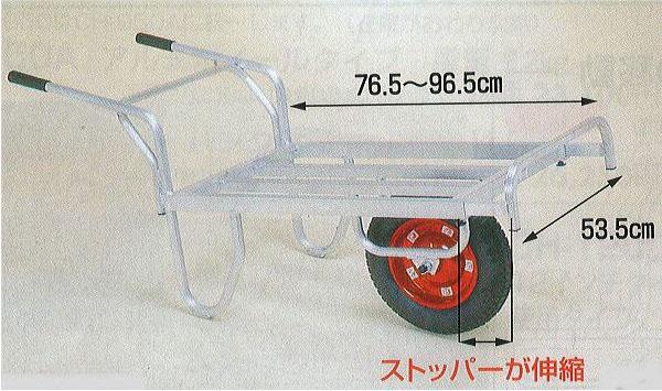 ハラックス コン助 CNB-45D アルミ製平型一輪車 ブレーキ付(法人個人選択) [エアータイヤ 積載重量100kg 伸縮 ストッパー 瀧商店]