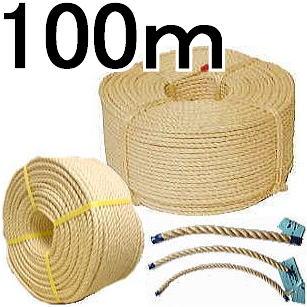 サイザル麻ロープ 径26mm×100m