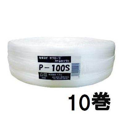セキスイ タフロープ PPなわ ソフトタイプ P-100S 白 10巻 長さ1000m×強さ35kg