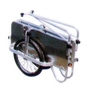 長谷川 コンパック HC-906NA アルミ製 折りたたみ式リヤカー側板つき ノーパンクタイヤ hara0070【smtb-ms】